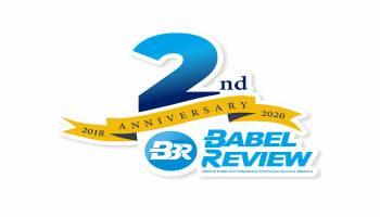 Berbagi Kebahagiaan di HUT BABELREVIEW KE 2