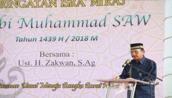 Bupati Parhan Ali Ajak Masyarakat Tingkatkan Ukhuwah Islamiyah