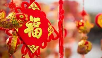 Setiap Imlek Kamu Ucapkan Gong Xi Fa Cai, Ternyata Ini Rahasianya